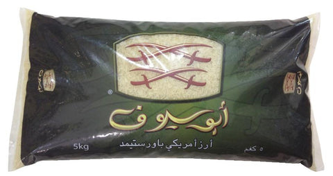 AbuSiuf Rice American Muzza 5 Kilo