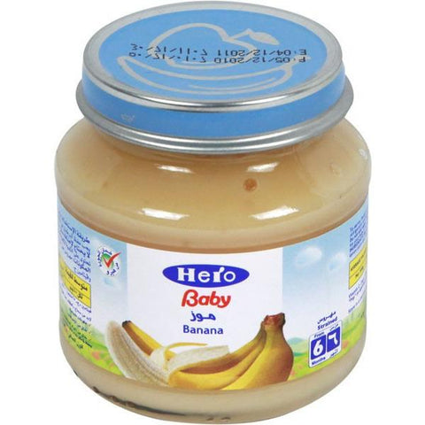 Hero Baby Banana 130 Gm