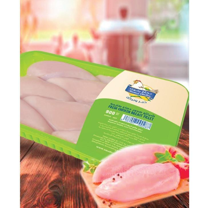 Radwa Chicken Breast Fillet Fresh 900 gm - mimzmart.com