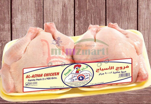 Al Asyah Chicken Whole Fresh 2x900 Gm