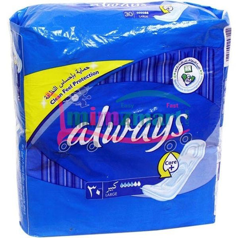 Always Sanitary Pads Large New 30 Pads