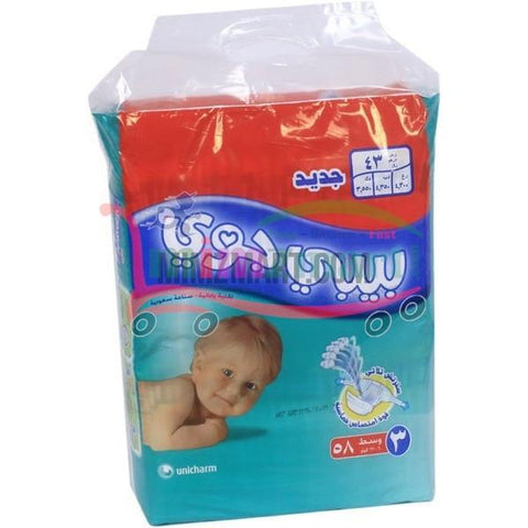 Babyjoy Medium Jumbo Pack 58's
