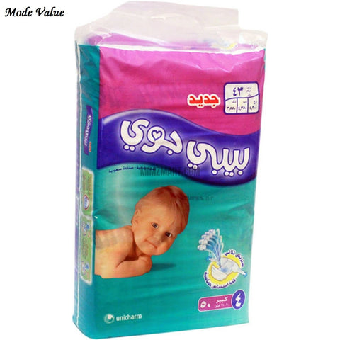 Babyjoy Large-4 Jumbo 50 Pieces