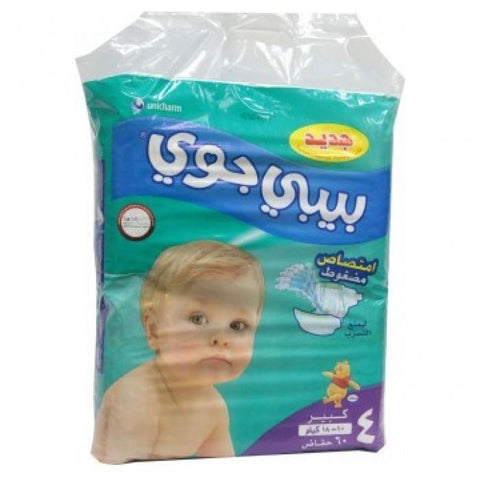 BabyJoy Giant Large Pack 60 Diapers