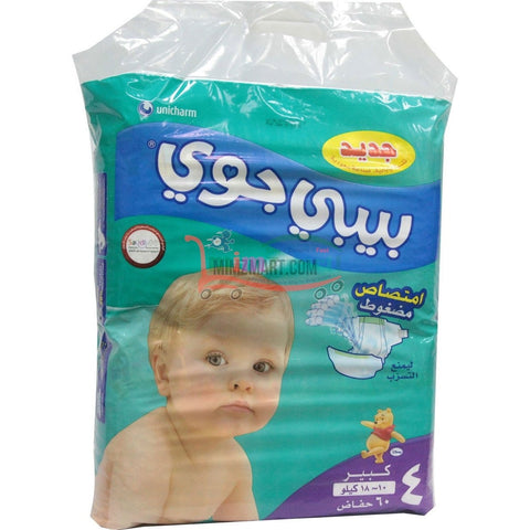 Babyjoy Diapers Giant Large Pack 60's