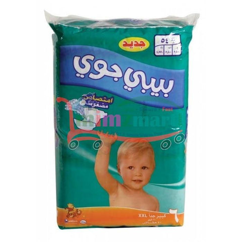 BabyJoy Giant Junior XXL No 6 / 46 Diapers