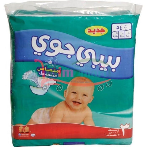 BabyJoy Giant Pack 30's