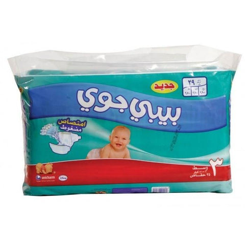 BabyJoy Mega Pack Newborn Size 3/ 35 Diapers