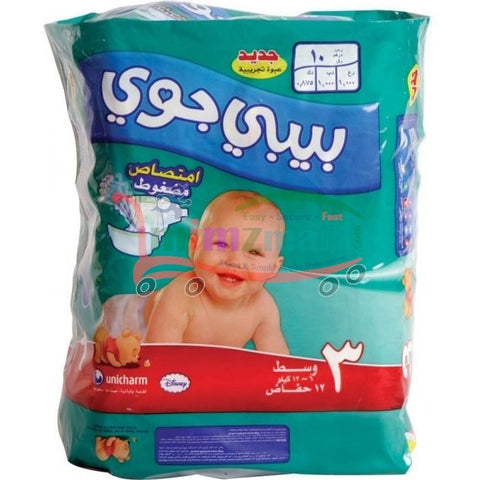 BabyJoy Saving Pack Junior Size 3 / 12 Diapers
