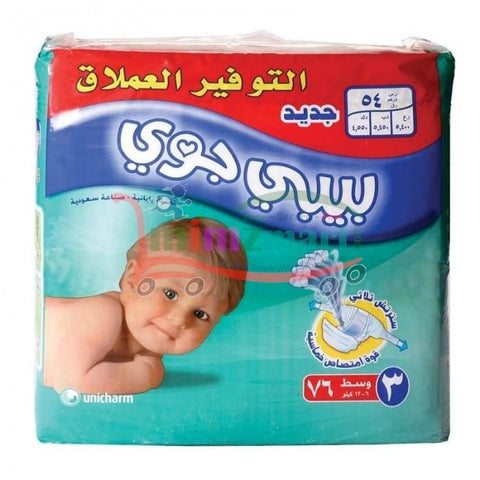 BabyJoy Diapers size 3/ 6-12 Kilo