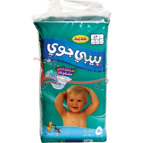 BabyJoy Diapers Large No 5/ 42 Diapers