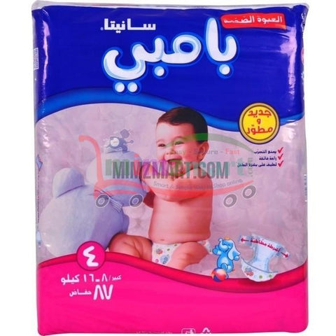 Bambi New Baby Diapers mega 87 Diapers