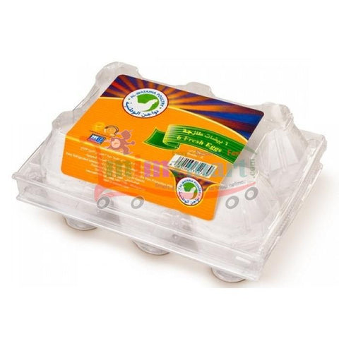 Al Watania Eggs White 6 Pieces