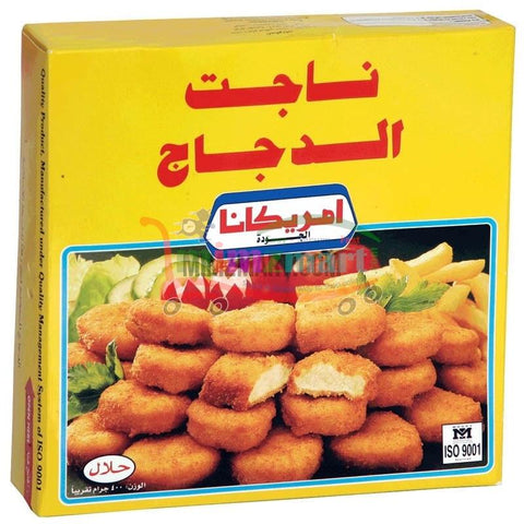 Americana Chicken Nuggets 400 Gm