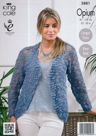 Ladies Cardigan in King Cole Opium (3881)