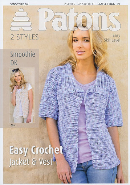 Jacket & Vest in Patons Smoothie DK (3896)
