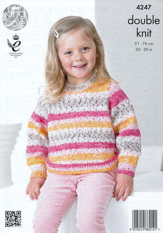 Curved Cardigan and Sweater in King Cole Splash DK (4247)