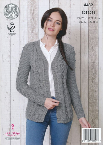 Waistcoat and Cardigan in King Cole Big Value Aran (4432)