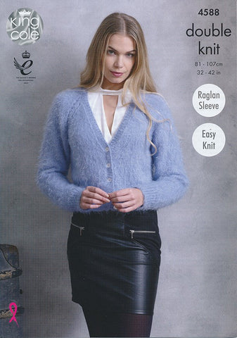 Cardigans in King Cole Embrace DK (4588)
