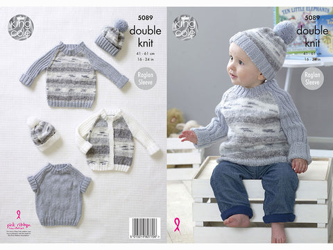 Cardigan, Sweaters & Hat in King Cole Splash DK & Big Value Baby DK (5089)
