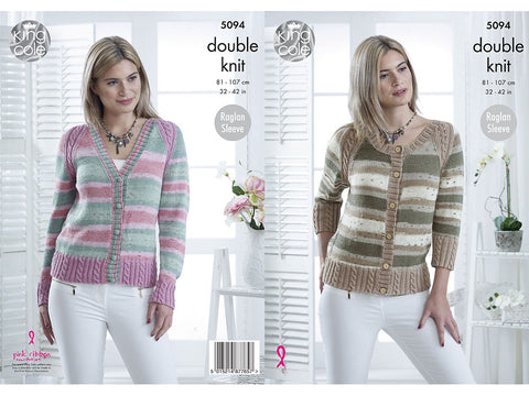 Cardigans in King Cole Cottonsoft DK (5094)