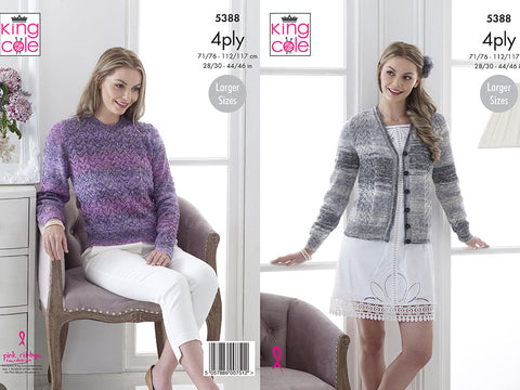 Lace Panel Cardigan and Sweater in King Cole Drifter 4 Ply (5388K)