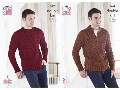 Sweaters in King Cole DK (5469K) Knitting Kit and Pattern