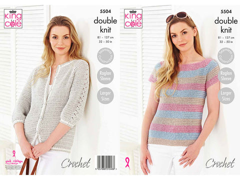 Top and Cardigan Crochet Kit and Pattern in King Cole Yarn  (5504)