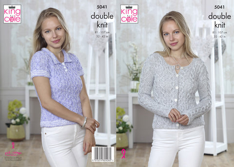 Cardigan and Top in King Cole Calypso DK (5041K)