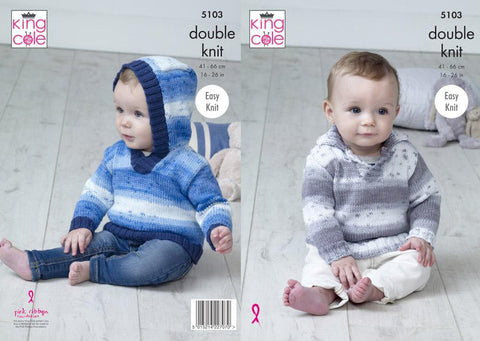 Sweaters in King Cole Cottonsoft Baby Crush DK & Cottonsoft DK (5103K)