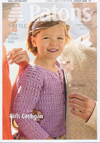 Girls Cardigan in Patons 100% Cotton 4 Ply (4068)