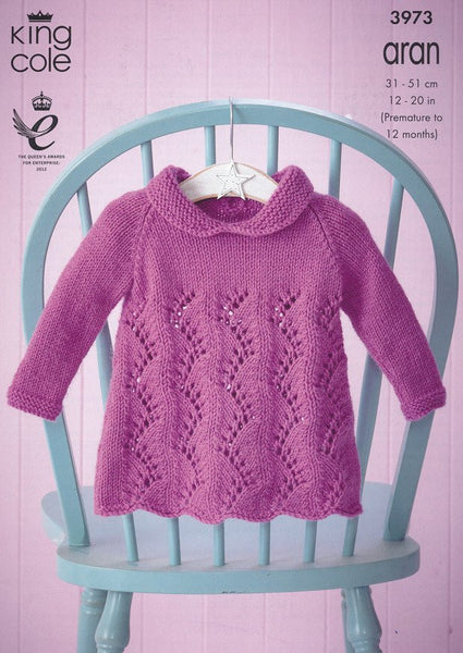 Baby Set in King Cole Comfort Aran (3973)-Deramores