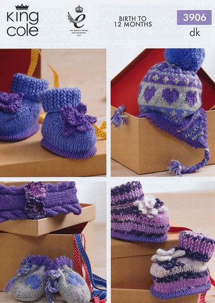 Baby Accessories in King Cole DK (3906)
