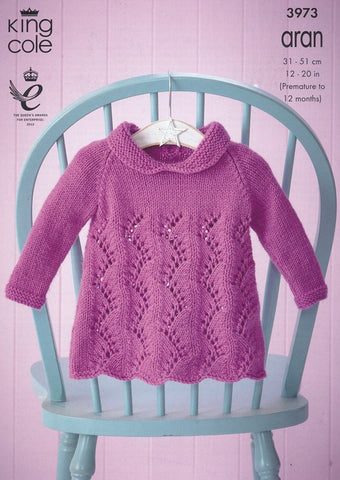 Baby Set in King Cole Comfort Aran (3973)