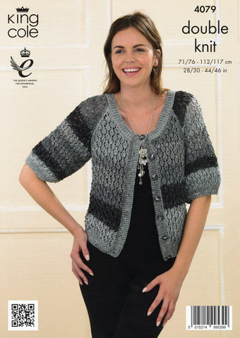 Top and Cardigan in King Cole Shine DK (4079)