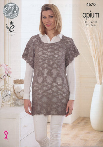 Slouch Tunic & Cowl Neck Top in King Cole Opium (4670)