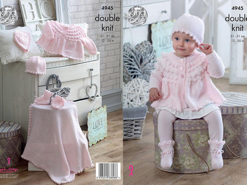 Jacket, Hat, Bonnet, Mittens, Bootees, Blanket in King Cole Comfort Baby DK (4945)