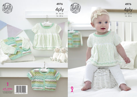 Dress and Cardigans in King Cole Big Value Baby 4 Ply (4976)