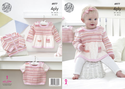 Dress, Sweater and Cardigan in King Cole Big Value Baby 4 Ply (4977)