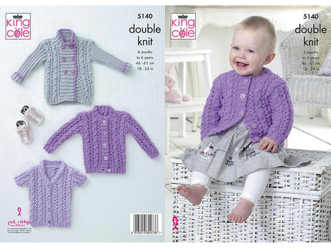 Cardigans in King Cole Big Value Baby DK (5140K)