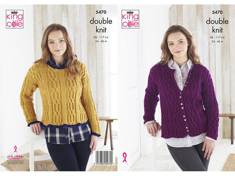 Cardigan and Sweater in King Cole DK (5470K)