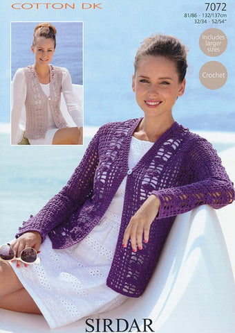 Cardigan and Waistcoat in Sirdar Cotton Dk (7072)