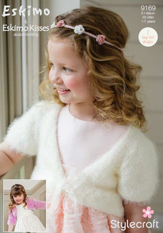 Girls Occasion Cardigans in Eskimo and Eskimo Kisses (9169)