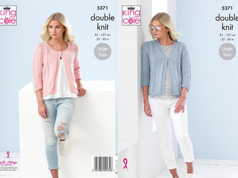 Ladies Cardigans in King Cole Cotton Top DK (5371)