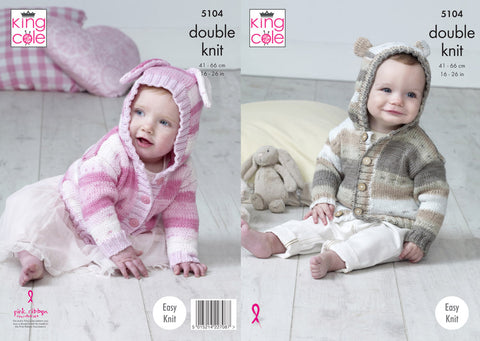 Babies Hooded Jackets in King Cole Cottonsoft Baby Crush DK (5104)