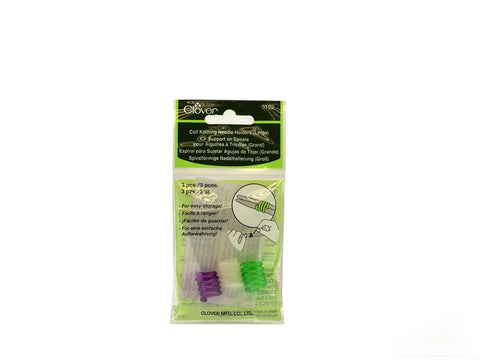 Clover Coil Knitting Needle Holders - Large