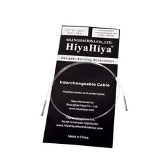 HiyaHiya Interchangeable Cable - Small - 16