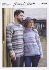 Sweaters in James C. Brett Marble Chunky (JB369)