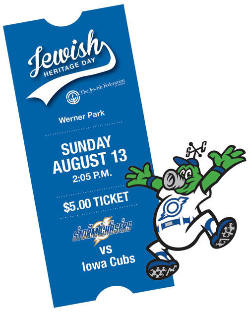 Jewish Heritage Day Ticket