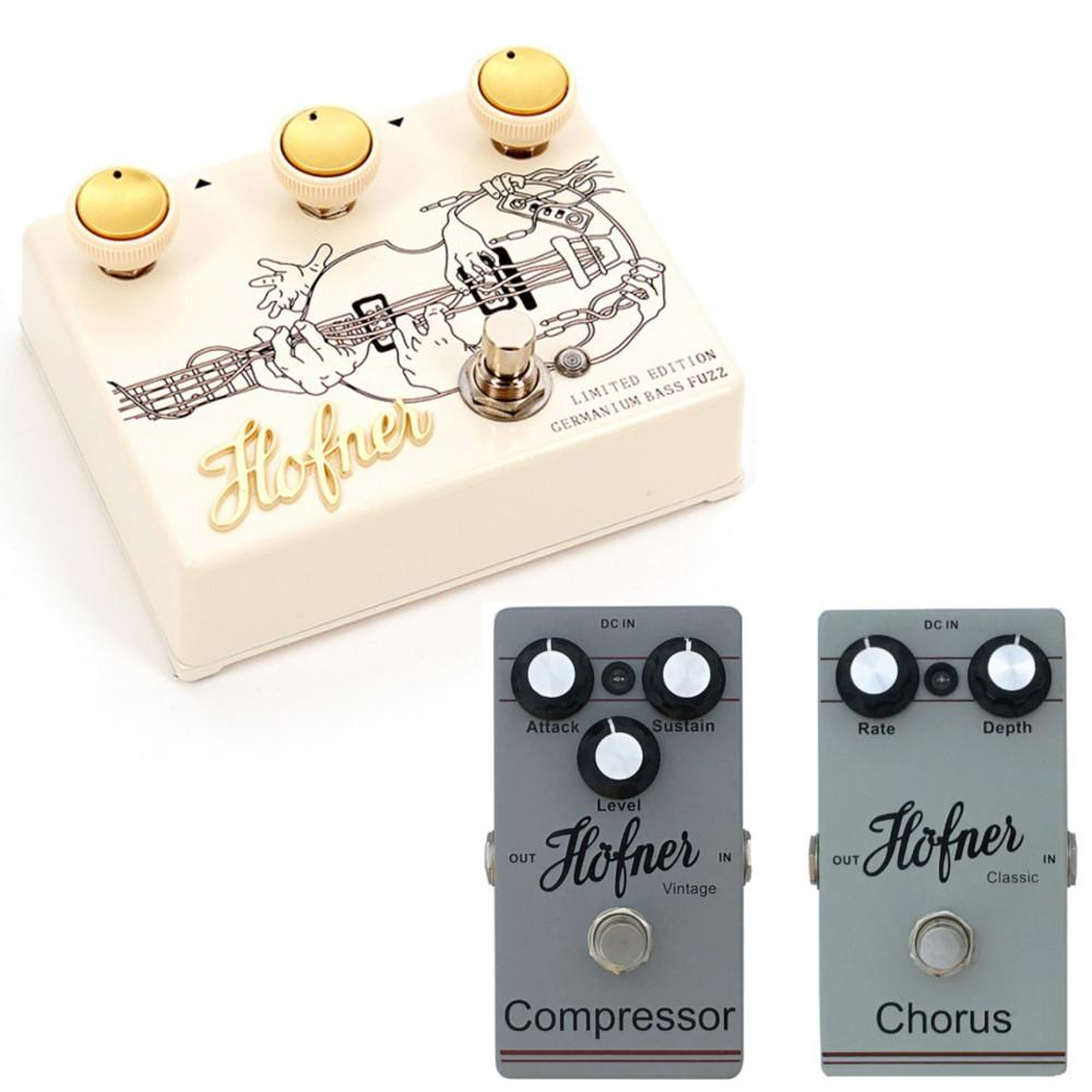 Hofner Bass Fuzz Pedal Bundle with Chorus and Classic Compressor-ThePedalGuy